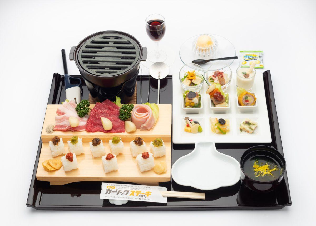 田子ガーリックステーキごはん 2020年バージョン