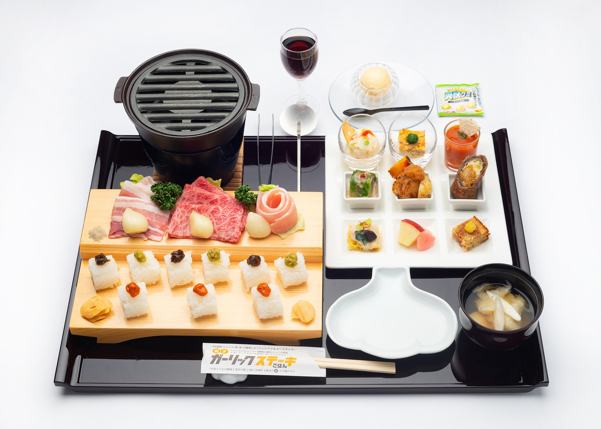 田子ガーリックステーキごはん 無料素材2